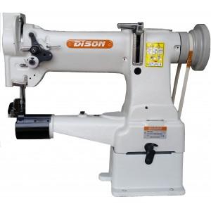 DISON DS-8B