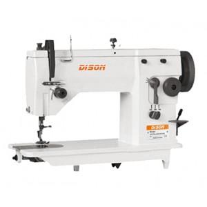 DISON DS-20U53